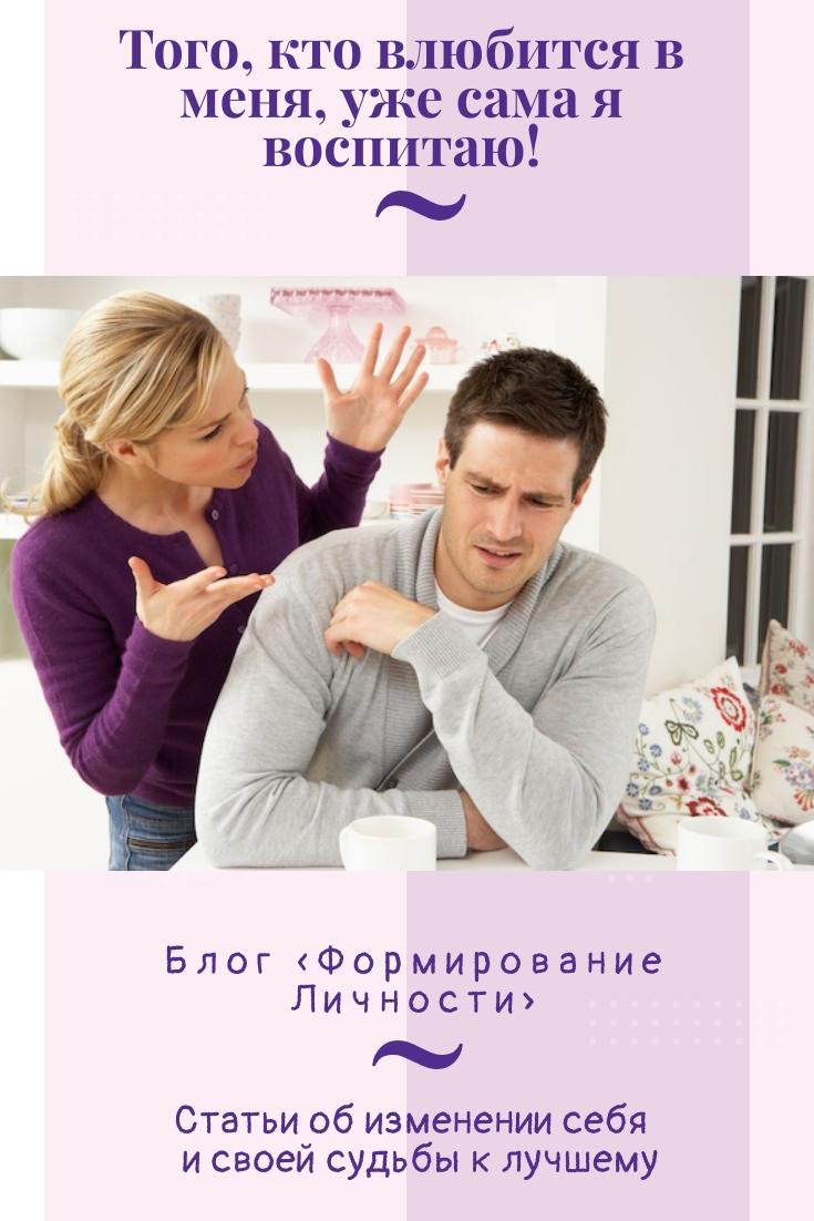 togo-kto-vlyubitsya-v-menya-blog-formirovanie-lichnosti